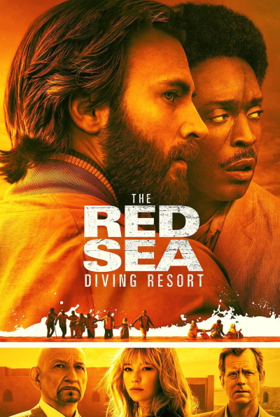 The Red Sea Diving Resort (Rating: Okay)